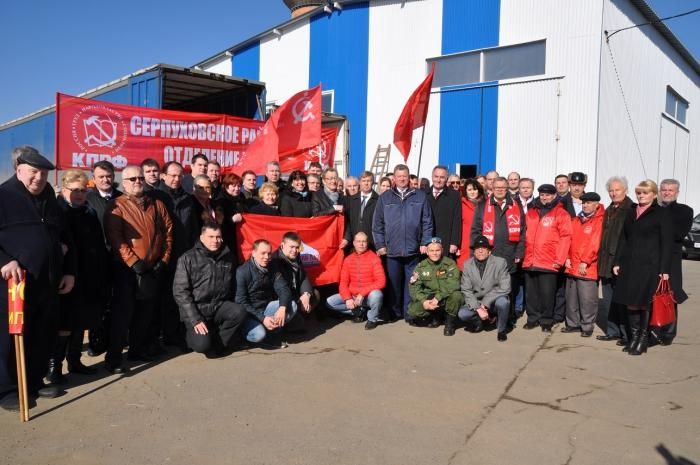 Коммунисты отправили 53-ий гуманитарный конвой