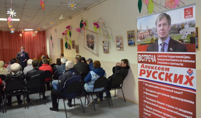 Алексей Русских на встрече с жителями поселка Радужный Коломенского района:  «В стране будет порядок, когда КПРФ получит большинство в Госдуме»