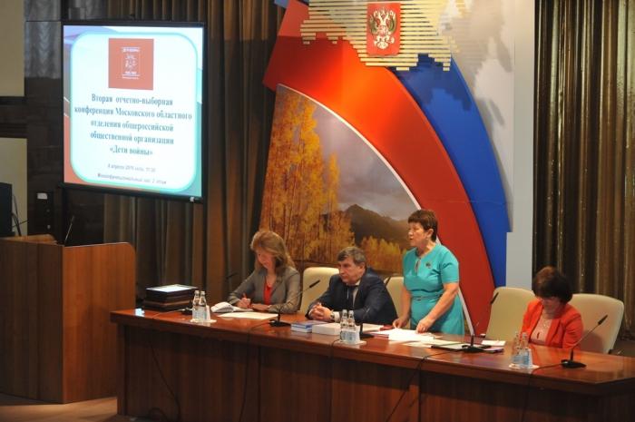 В Мособлдуме состоялась II конференция подмосковного отделения общественной организации «Дети войны»