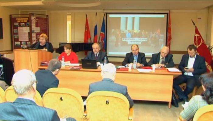 Второго апреля в Королёве прошла отчётно-выборная конференция горкома КПРФ