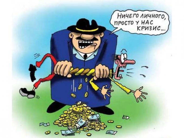 Новые законодательные инициативы «Единой России» – удар по карману населения