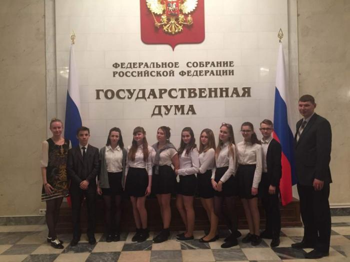 Комсомольский билет вручен в Госдуме