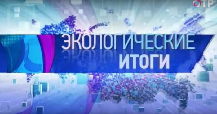 В.И. Кашин выступил на Общественном телевидении России в программе