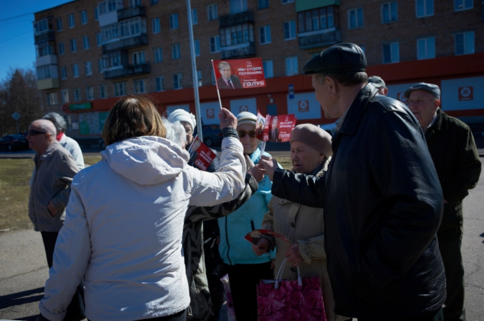 Народ голосует против роста цен и тарифов ЖКХ!