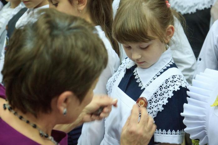Фрязино. Прошла торжественная церемония принятия младших школьников в ряды октябрят