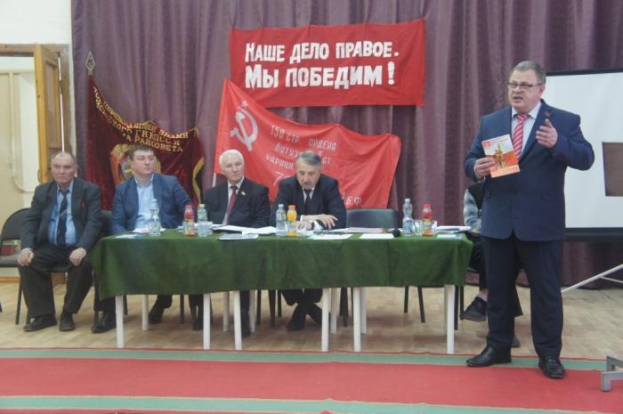 16 апреля состоялась XVIII отчетно-выборная Конференция Подольского городского отделения КПРФ