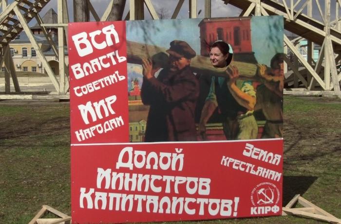 Агитпробег КПРФ в Коломне: «Работать так, чтобы товарищ Сталин спасибо сказал»