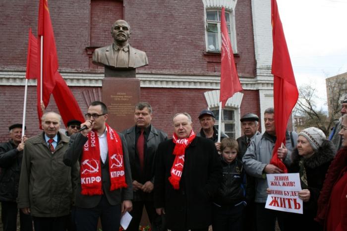 Раменские коммунисты открыли памятник В.И. Ленину
