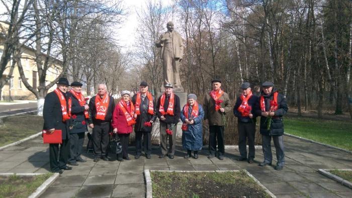 Словом и Делом, или как коммунисты Королева отметили 146-ой день рождения Владимира Ильича Ленина