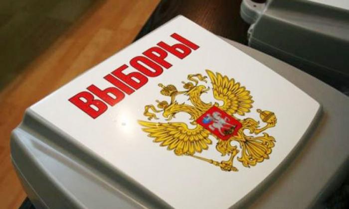 Быковская афера «Единой России»