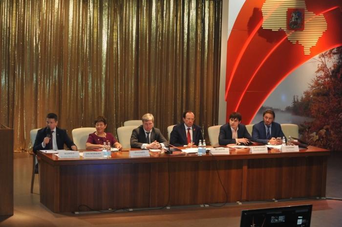 Резолюция по итогам проведения дискуссионной площадки «Открытая трибуна»