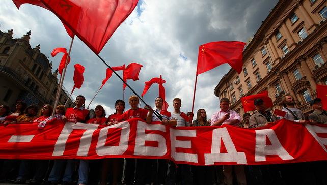 Шествие и митинг 9 мая в Москве