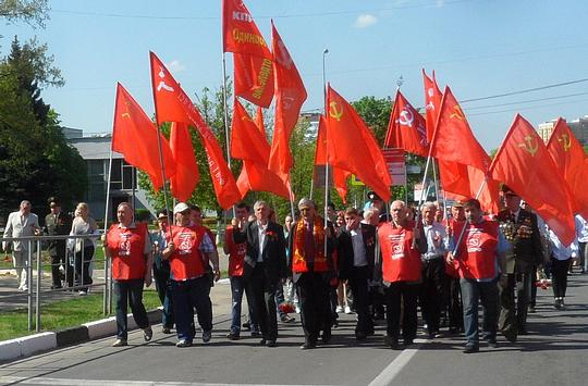 День победы отметили в городе Одинцово