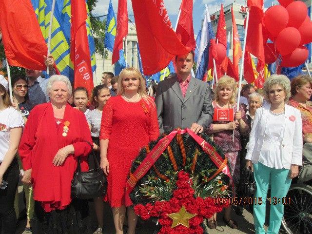 Праздник Победы в городе Щёлково