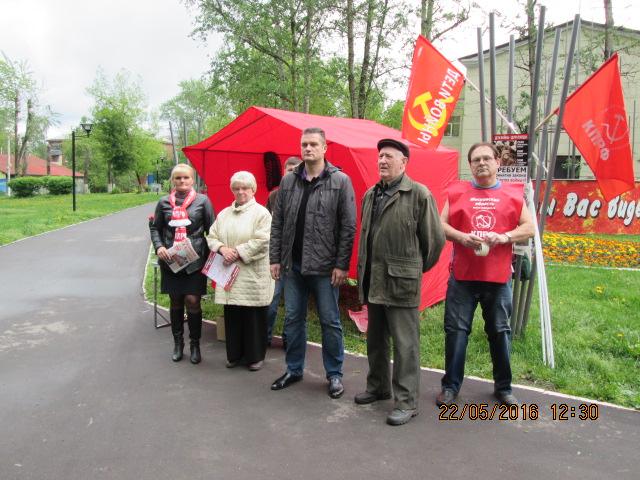 В Щелково прошел пикет в поддержку закона «О детях войны»