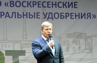 Депутат Госдумы Алексей Русских поздравил воскресенцев с Днем химика