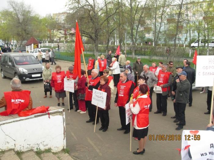 Первомайская демонстрация в Егорьевске