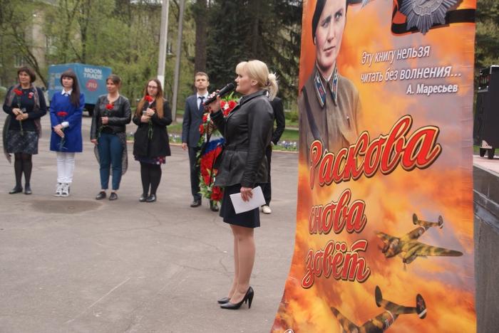 Торжественный митинг посвященный 71-ой годовщине Победы в Щелково