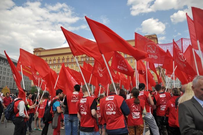 Митинг в честь 71-й годовщины Великой Победы СССР над фашистской Германией