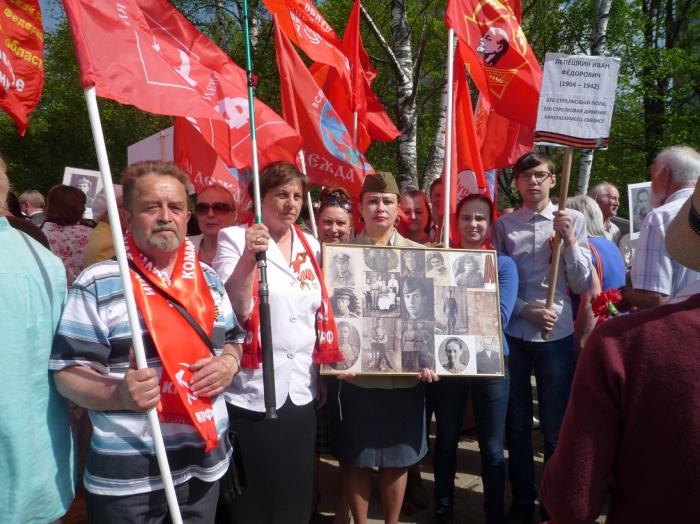 71-ую годовщину Победы отметили в Черноголовке