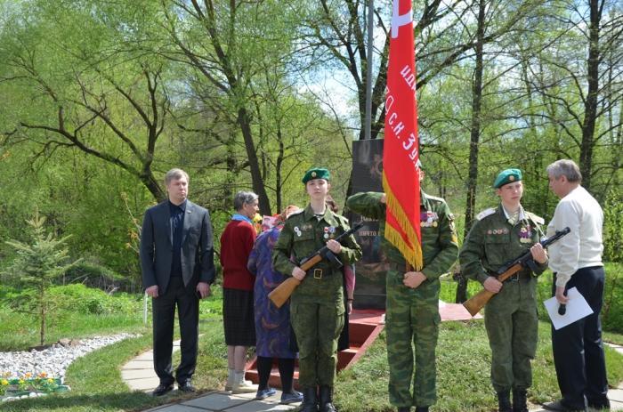 Алексей Русских принял участие в открытии памятника павшим воинам в деревне Конев Бор Коломенского района