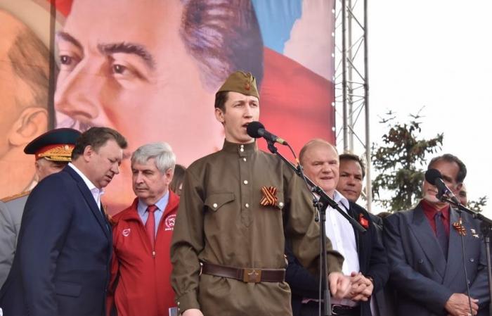Состоялся митинг, посвященный празднованию Дня Победы