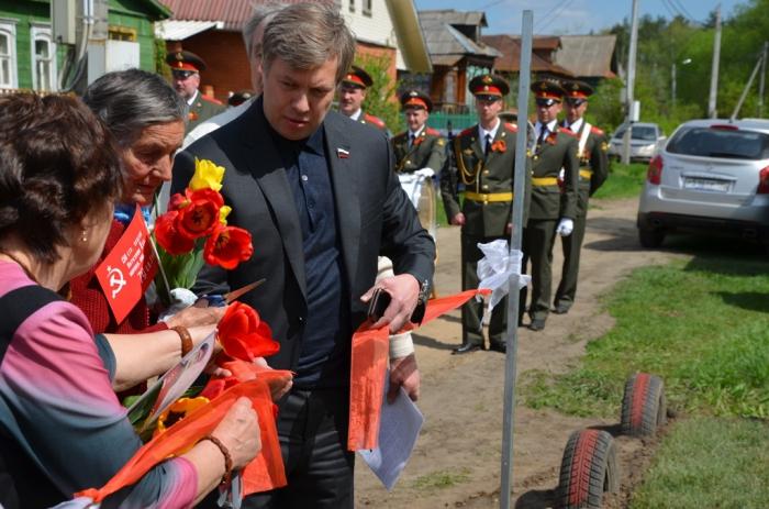 Алексей Русских принял участие в открытие памятника павшим воинам в деревне Конев Бор