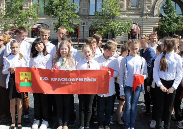 Ребята из Красноармейска вступили в пионеры!