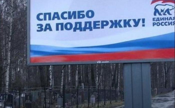 Дефолт Галины Уткиной: депутат-единоросс перестала болеть за людей