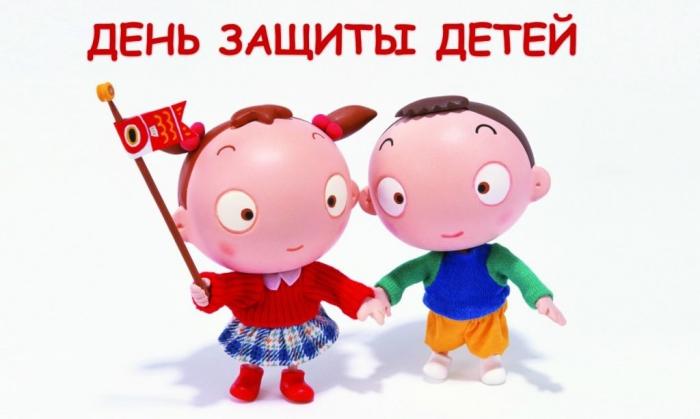 Детский праздник пройдёт в Сергиевом Посаде