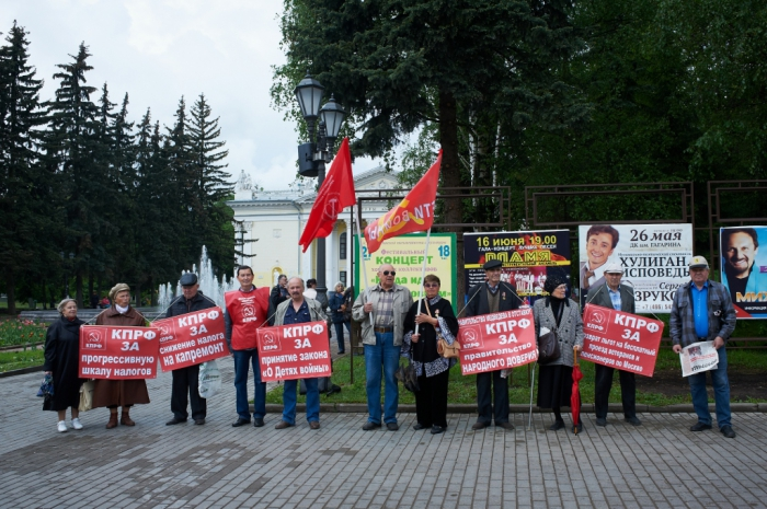 Коммунисты выступили за интересы людей