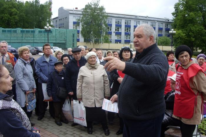 Красногорск: Состоялся митинг в поддержку принятия закона «О детях Войны»