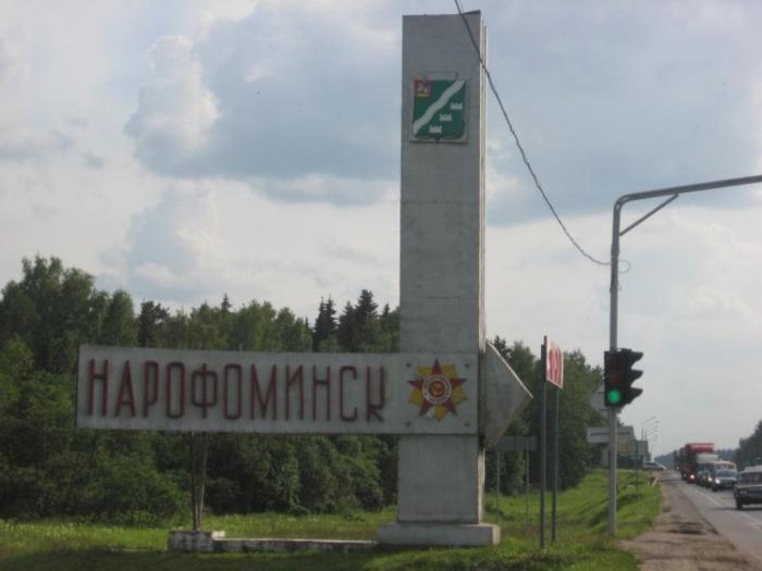 Наро-Фоминск: «Кто виноват»? и «Что делать»?