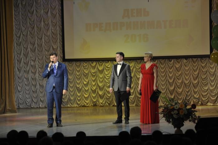 Михаил Авдеев поздравил победителей конкурса «Дмитровские ростки малого бизнеса»