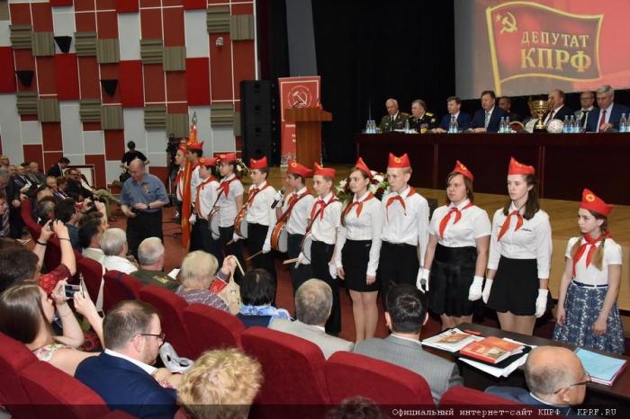 В Подмосковье прошел II Всероссийский Съезд депутатов коммунистов и сторонников КПРФ