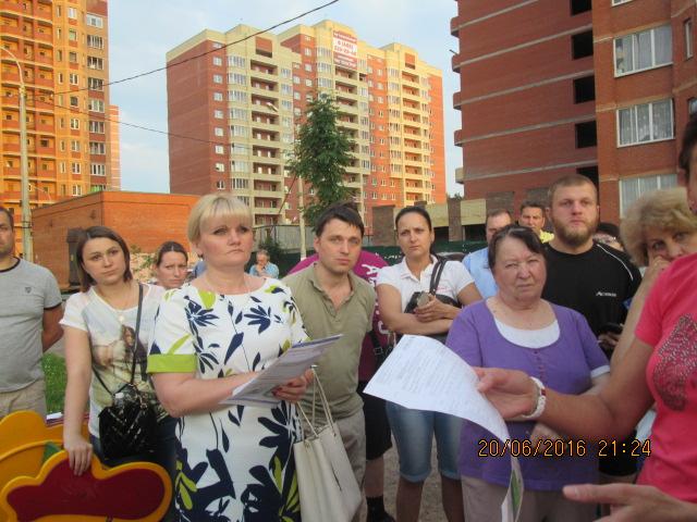 Елена Мокринская приняла участие в собрании собственников многоквартирных домов в Щёлково-3