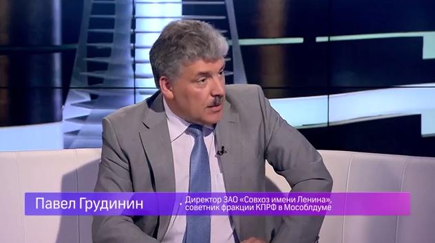 Павел Грудинин принял участие в программе