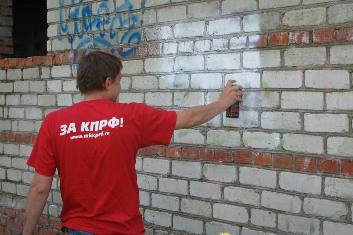 Активисты КПРФ закрасили свастику
