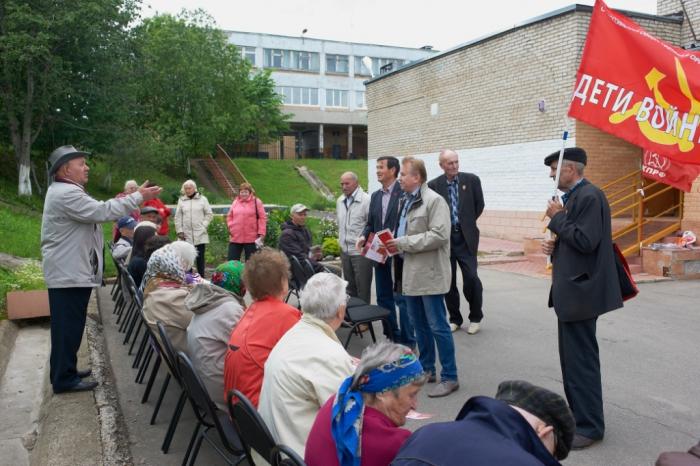 КПРФ посвятили очередной митинг «Народному референдуму»