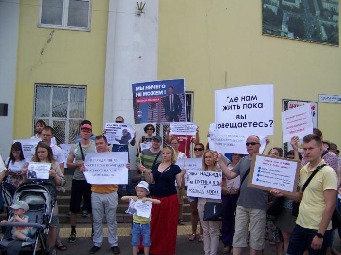 Митинг обманутых дольщиков п. Красково