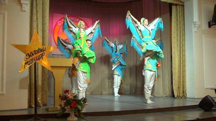 Воскресенский «Сувенир» прославляет русский народный танец