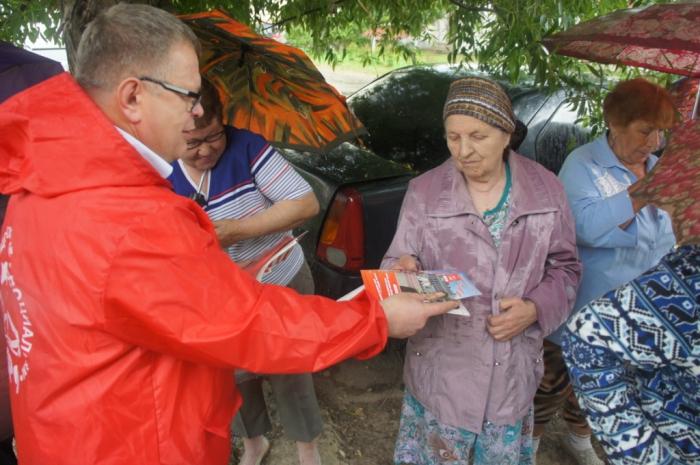 Александр Наумов встретился с жителями сельского поселения Любучанское Чеховского муниципального района