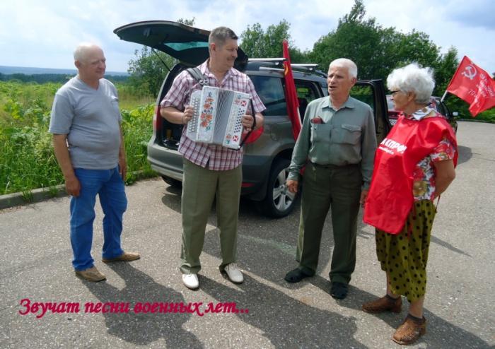 В Рузе состоялся автопробег, приуроченный ко дню памяти и скорби