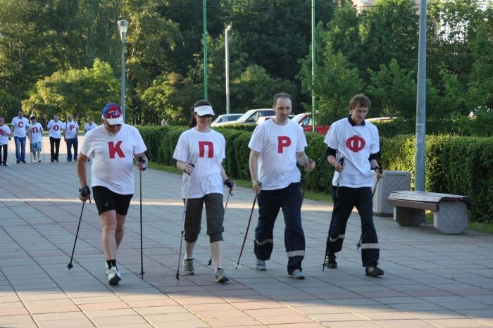 КПРФ — за спорт!