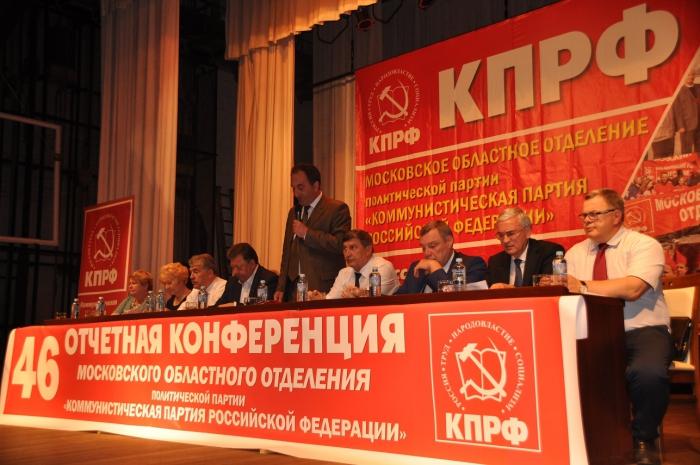 Областные коммунисты сделали выбор