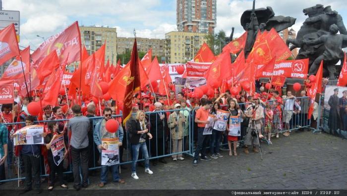 Митинг протеста против капитализма в России под лозунгами: «Капитализму — «НЕТ», Социализму — «ДА»