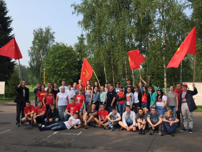 В Подмосковье под лозунгом «Нет капитализму! Да – социализму!» прошёл комсомольский федеральный слет ЦФО