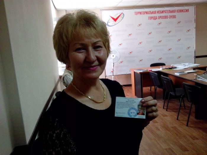 Нина Веселова получила удостоверение кандидата в депутаты Государственной Думы