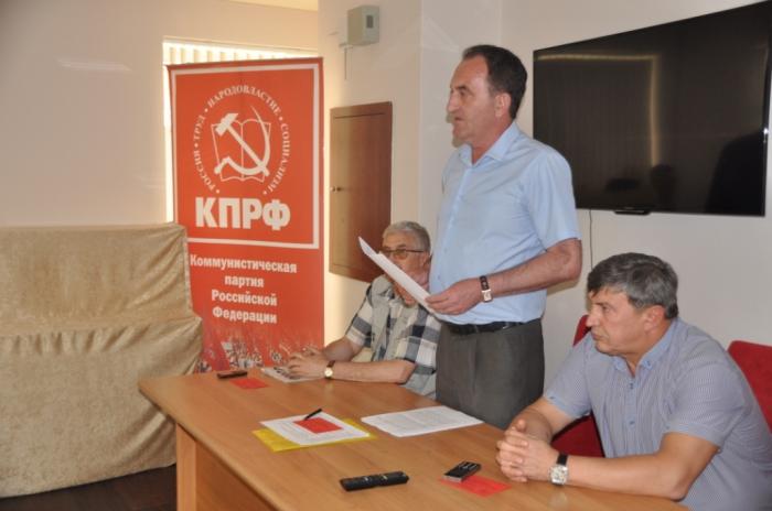 Состоялся третий этап 46-ой отчетной Конференции МК КПРФ