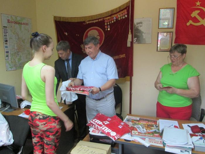 Константин Черемисов и Алексей Русских встретились с партактивом Волоколамска
